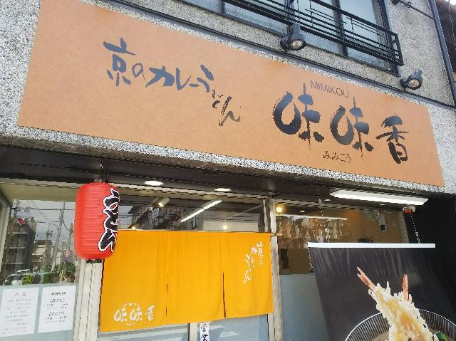 f:id:takeoki:20180402120826j:image