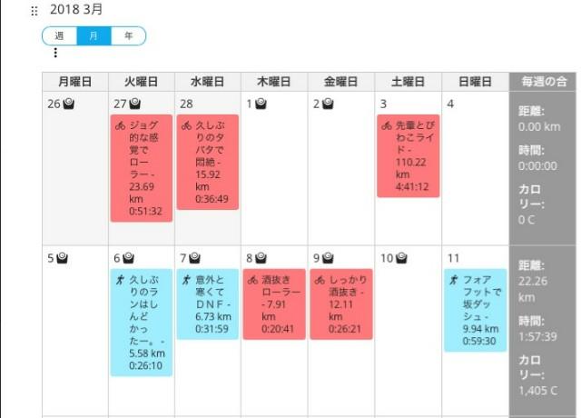 f:id:takeoki:20180405054224j:image