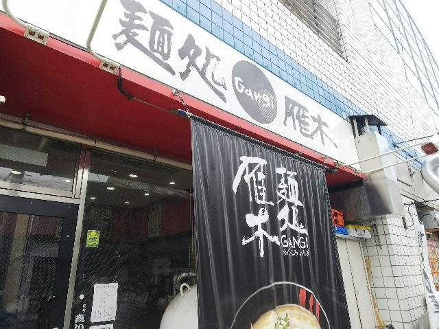 f:id:takeoki:20180405113228j:image