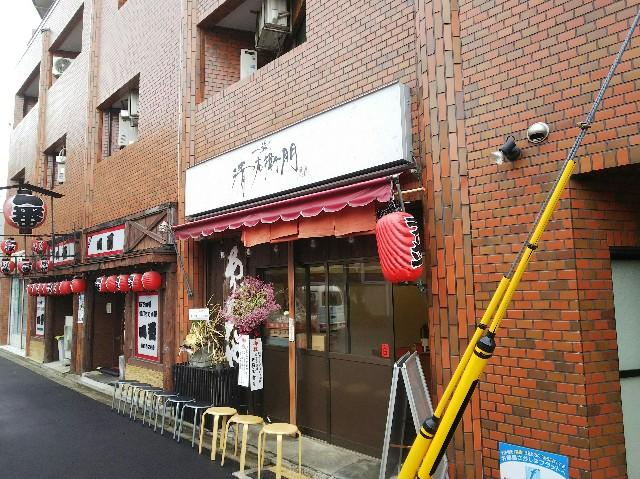 f:id:takeoki:20180406120704j:image