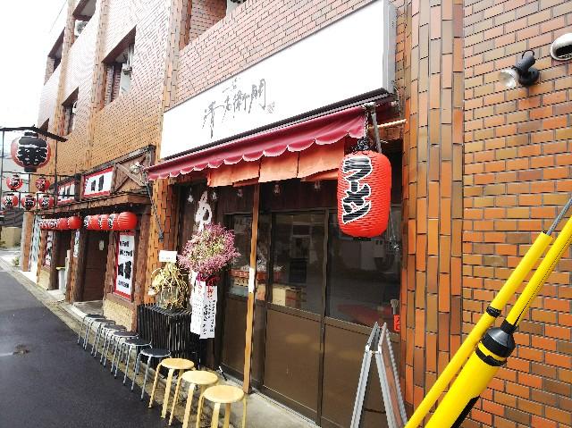 f:id:takeoki:20180409125130j:image