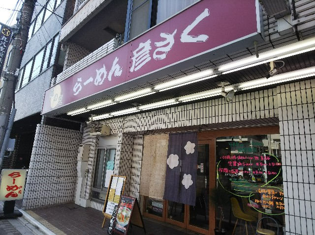 f:id:takeoki:20180410122630j:image