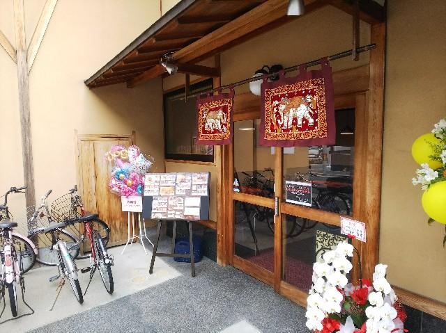f:id:takeoki:20180411115127j:image