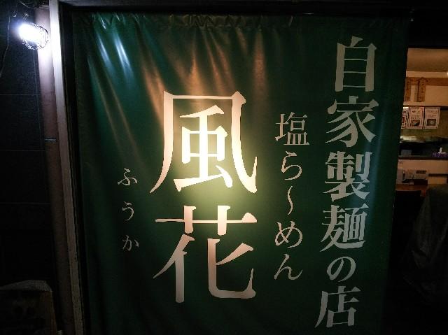 f:id:takeoki:20180412115902j:image