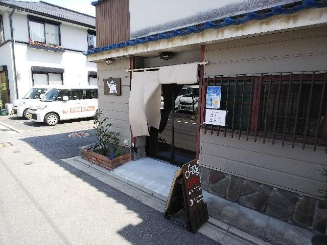 f:id:takeoki:20180413120346j:image