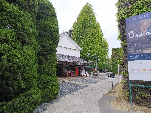 f:id:takeoki:20180416133355j:image