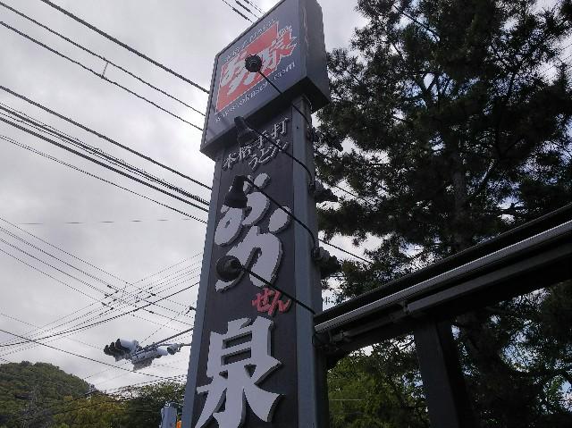 f:id:takeoki:20180416140801j:image