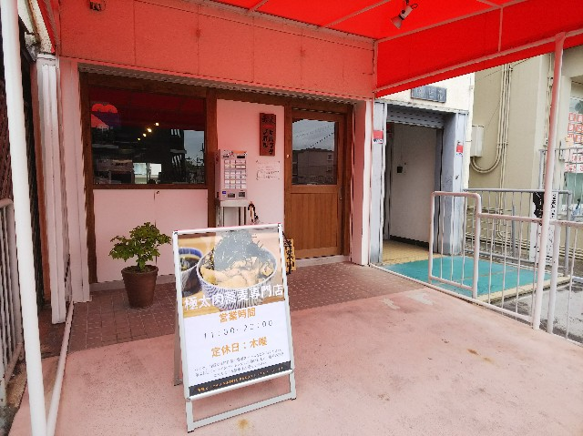 f:id:takeoki:20180417120545j:image