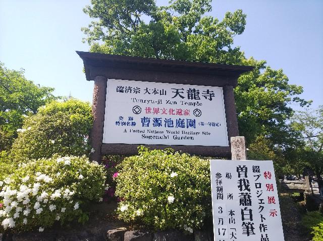 f:id:takeoki:20180422173747j:image