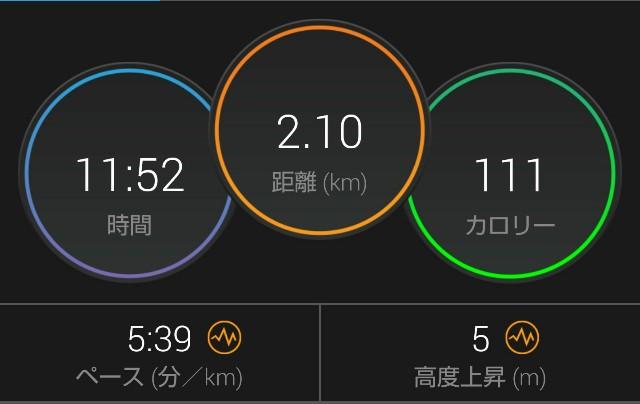 f:id:takeoki:20180423121921j:image