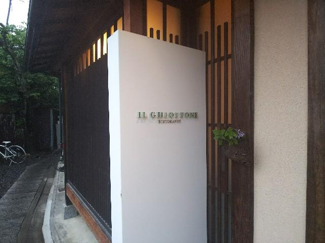 f:id:takeoki:20180425113404j:image