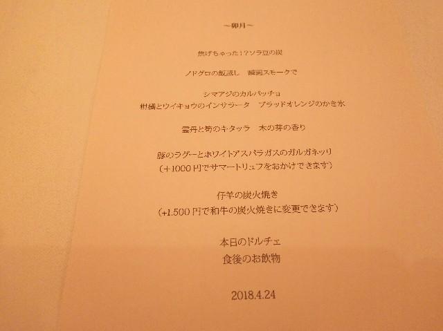 f:id:takeoki:20180425113636j:image