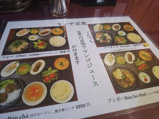 f:id:takeoki:20180425115107j:image