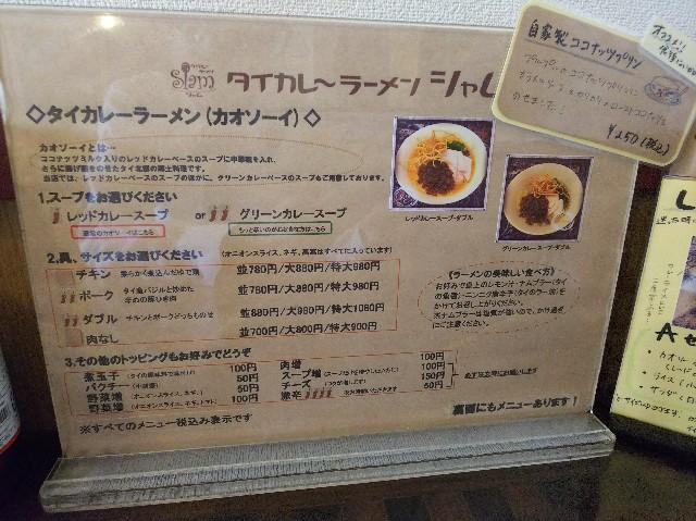 f:id:takeoki:20180427123253j:image