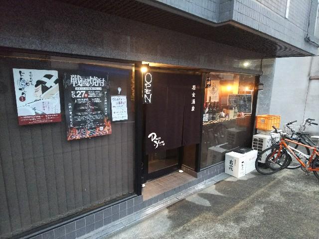 f:id:takeoki:20180428055747j:image