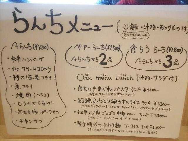 f:id:takeoki:20180509121039j:image