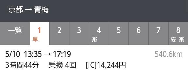 f:id:takeoki:20180510144044j:image