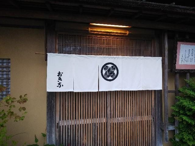 f:id:takeoki:20180514092201j:image