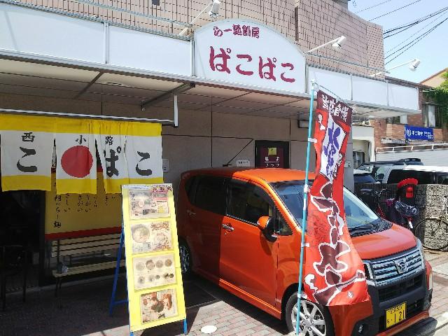 f:id:takeoki:20180515122721j:image