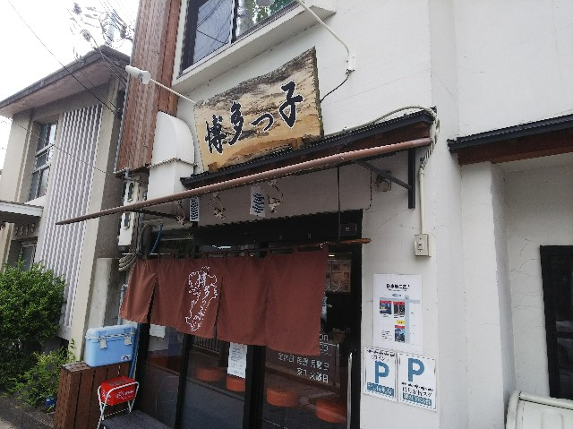 f:id:takeoki:20180517143236j:image