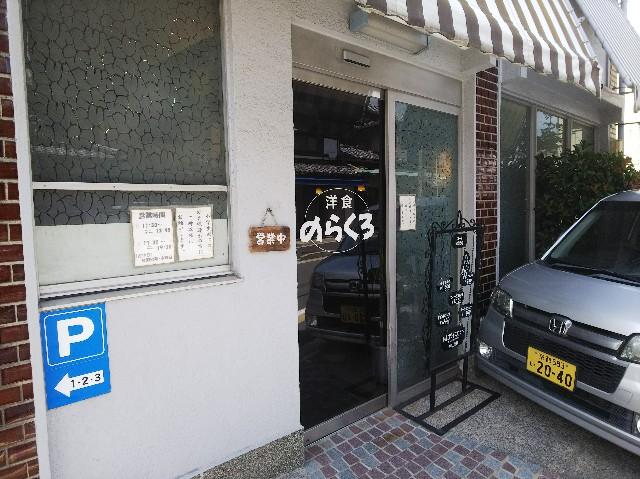 f:id:takeoki:20180521125915j:image