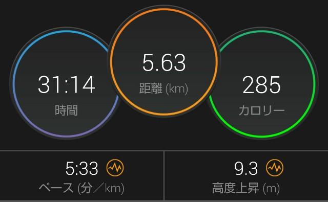 f:id:takeoki:20180522121637j:image