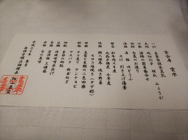 f:id:takeoki:20180524123038j:image