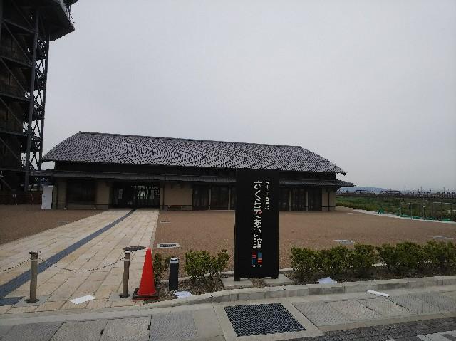 f:id:takeoki:20180527202308j:image