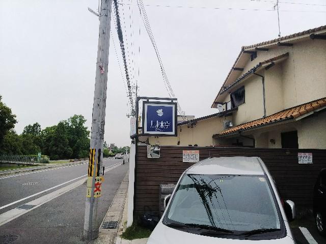 f:id:takeoki:20180527203510j:image