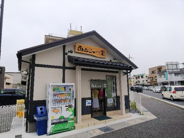 f:id:takeoki:20180529122920j:image