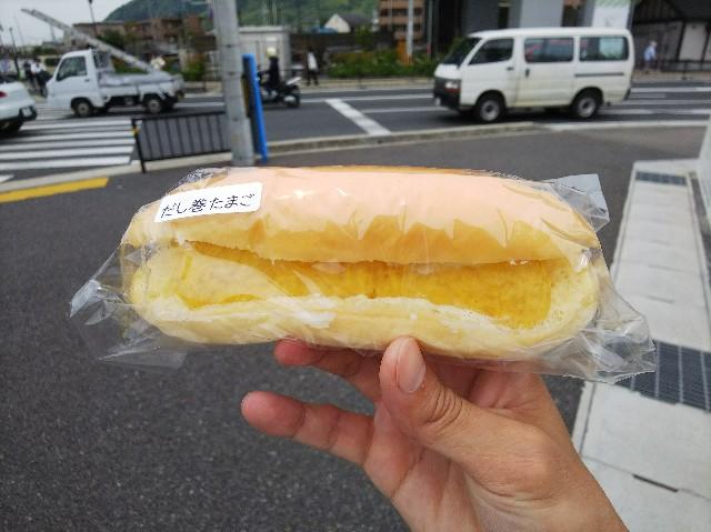 f:id:takeoki:20180529123104j:image