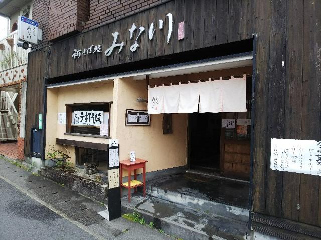 f:id:takeoki:20180530133852j:image