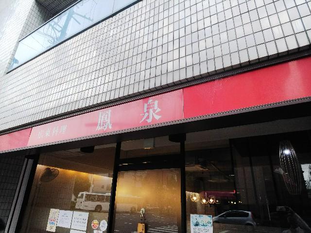 f:id:takeoki:20180601152605j:image