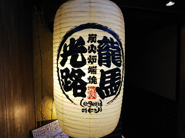 f:id:takeoki:20180601152958j:image