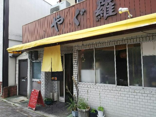 f:id:takeoki:20180612132726j:image