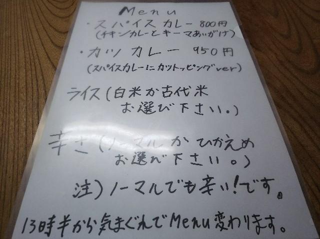f:id:takeoki:20180612132838j:image