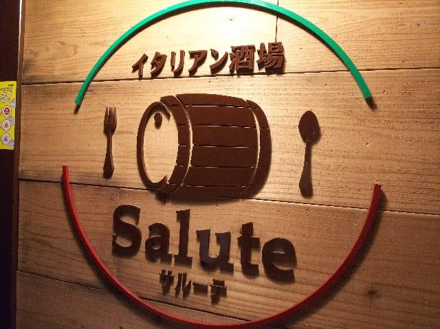 f:id:takeoki:20180617190913j:image
