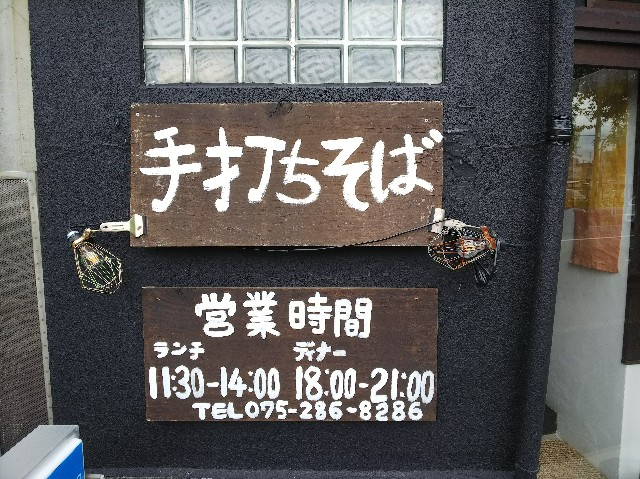 f:id:takeoki:20180619121723j:image
