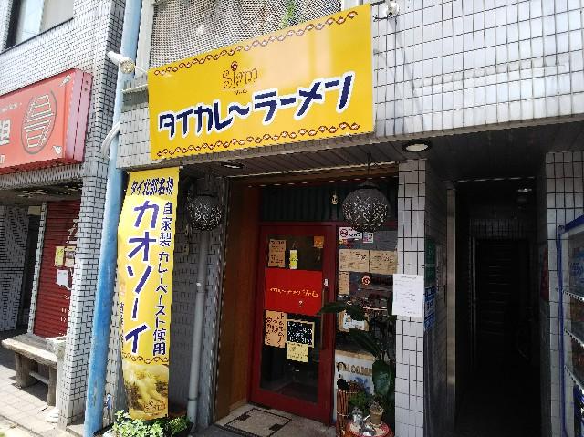 f:id:takeoki:20180626193235j:image