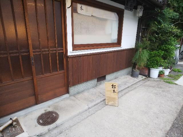 f:id:takeoki:20180628141143j:image
