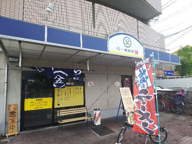 f:id:takeoki:20180703142038j:image