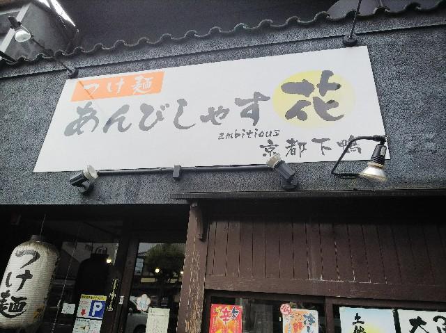 f:id:takeoki:20180705134707j:image