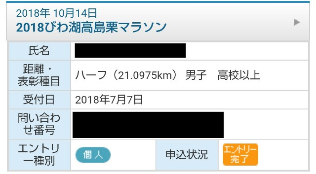 f:id:takeoki:20180707105718j:image