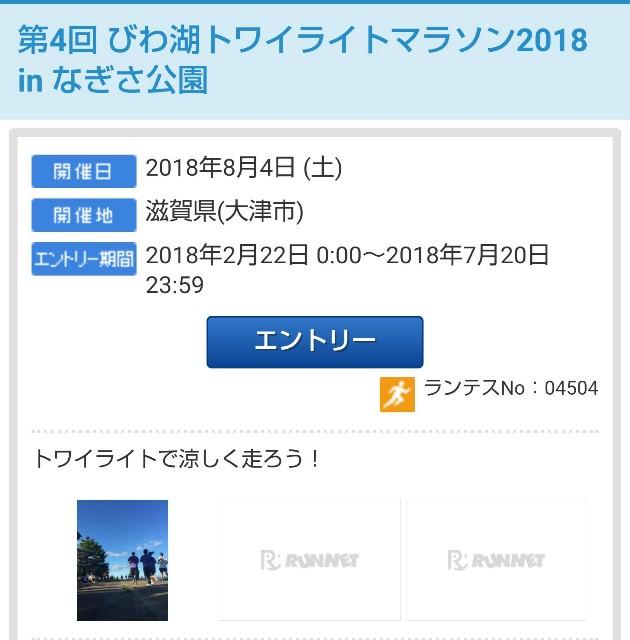 f:id:takeoki:20180707110037j:image