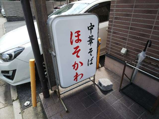 f:id:takeoki:20180711134020j:image