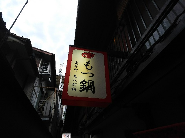 f:id:takeoki:20180717094647j:image
