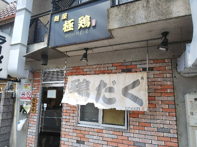 f:id:takeoki:20180717124028j:image