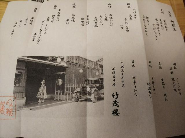 f:id:takeoki:20180719115530j:image