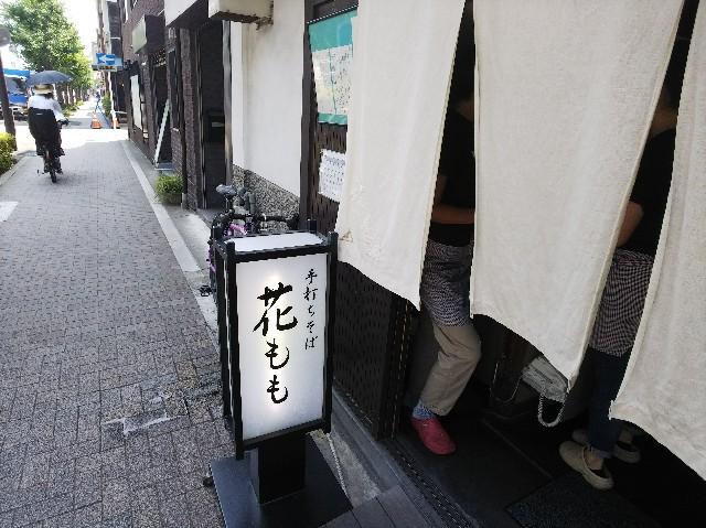 f:id:takeoki:20180719120607j:image