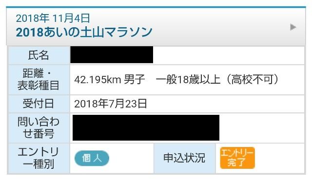 f:id:takeoki:20180724140711j:image
